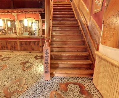 "Street view ""Kanaguya"" of model of Aburaya of ""Spirited Away(Anime)"""